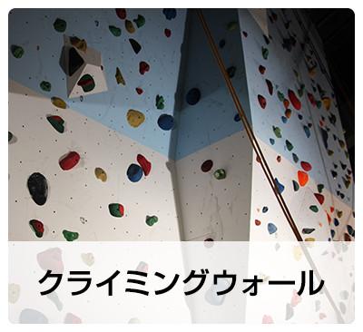 おすすめトレーニング (フィットネスプログラム|ロンドフィットネスクラブ 東村山)