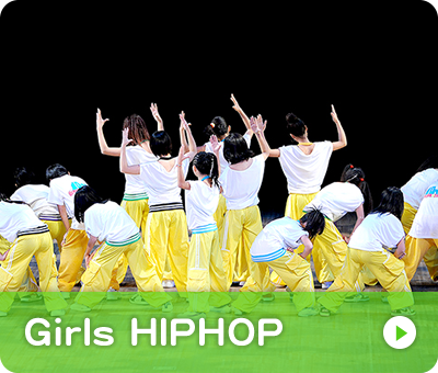 Girls HIPHOP
