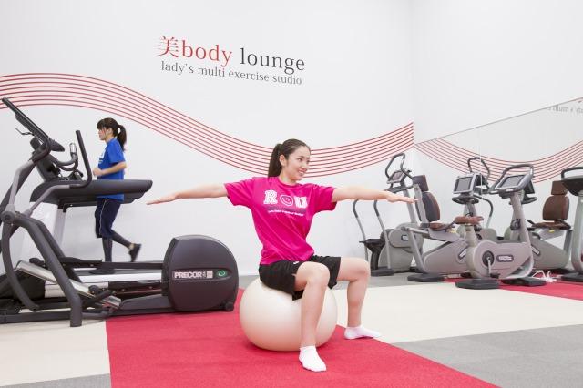 美body lounge