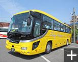 貸切バス事業開始