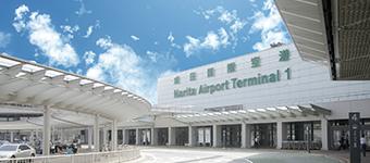 成田空港定額送迎