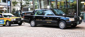 法人向けタクシーチケット