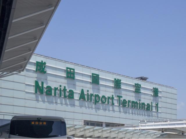 東京リムジン ハイヤーサービス  空港送迎