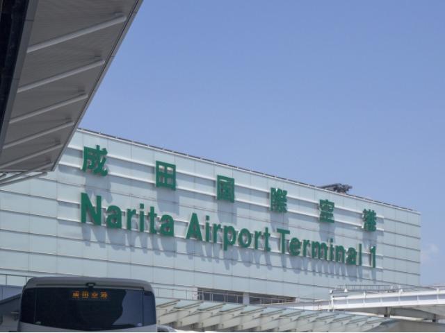 東京リムジン ハイヤーサービス TDR観光コース 【成田空港発/都内ホテル着】