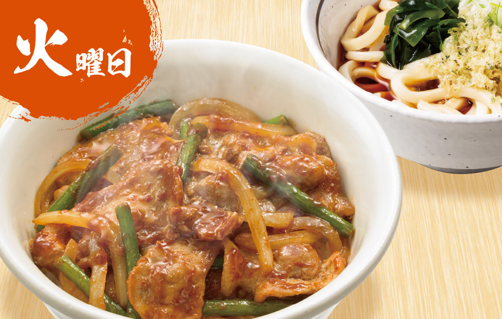 山田うどんの豚味噌焼肉丼セット