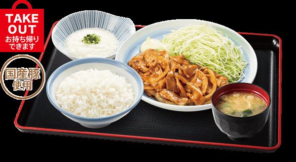 山田うどんの生姜焼き定食
