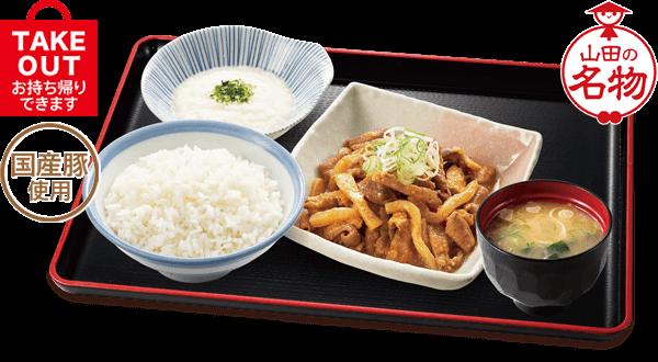 山田うどんのパンチ定食(もつ煮込み)