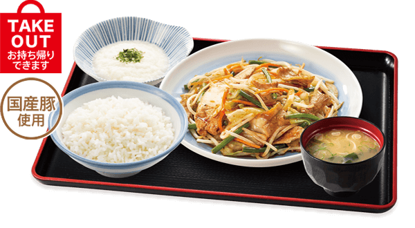 山田うどんの野菜炒め定食