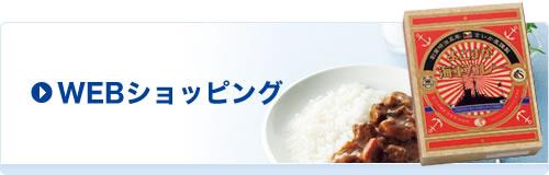 http://shop.saikaya.co.jp/ec/cmShopTopPage5.html