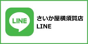 YLINE