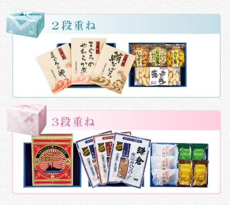 湘南&神奈川の小箱