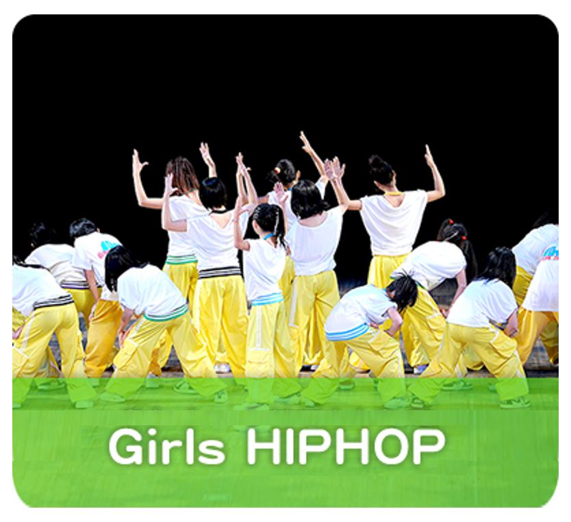 Girls HIPHOP (キッズスクール|ロンドスクールMAX東村山)