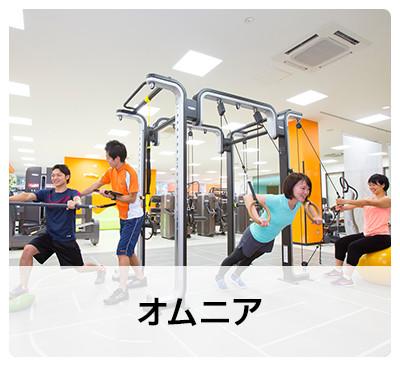 トレーニングジム (フィットネス|ロンドフィットネスクラブ 東大和)