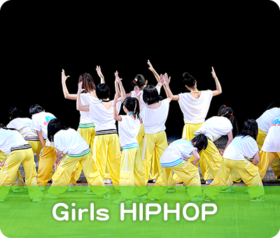 Girls HIPHOP (キッズスクール|ロンドスイミングスクール東村山)