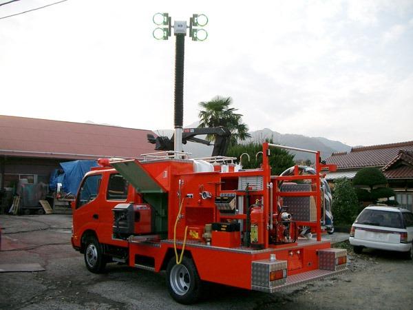 照明付き小型動力ポンプ積載車