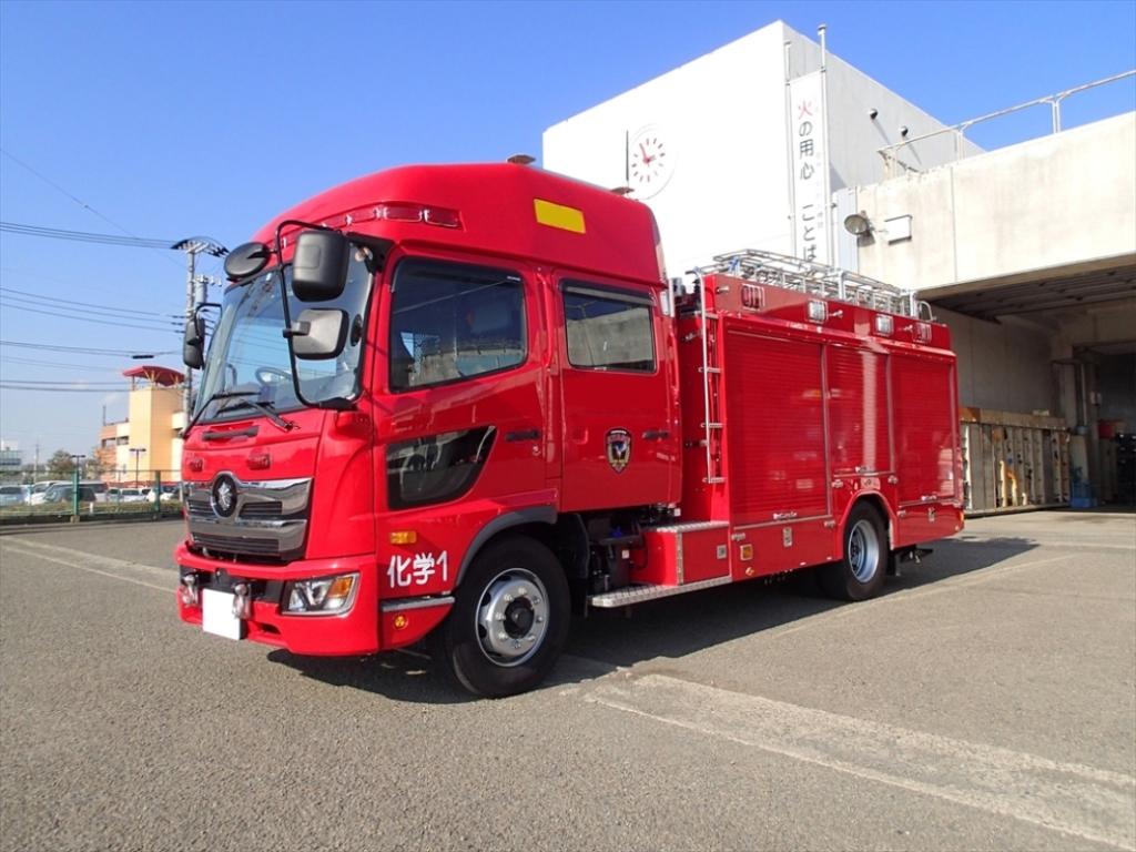 化学消防自動車(キャブ改造)